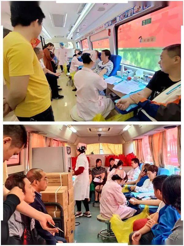 为了献血,致敬生命--衡东县发起无偿献血活动 富德生命人寿衡东县