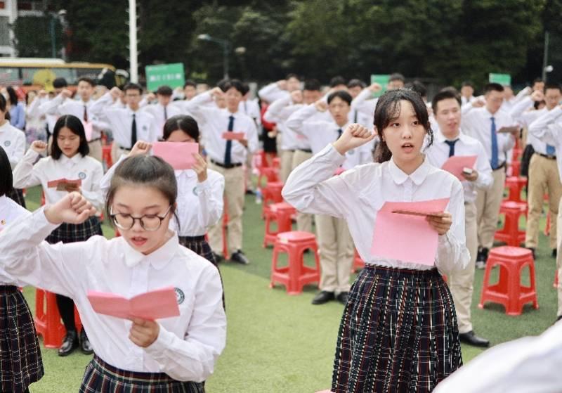 """2020年""""18岁青春季""""广州市成人宣誓仪式今日举行"""