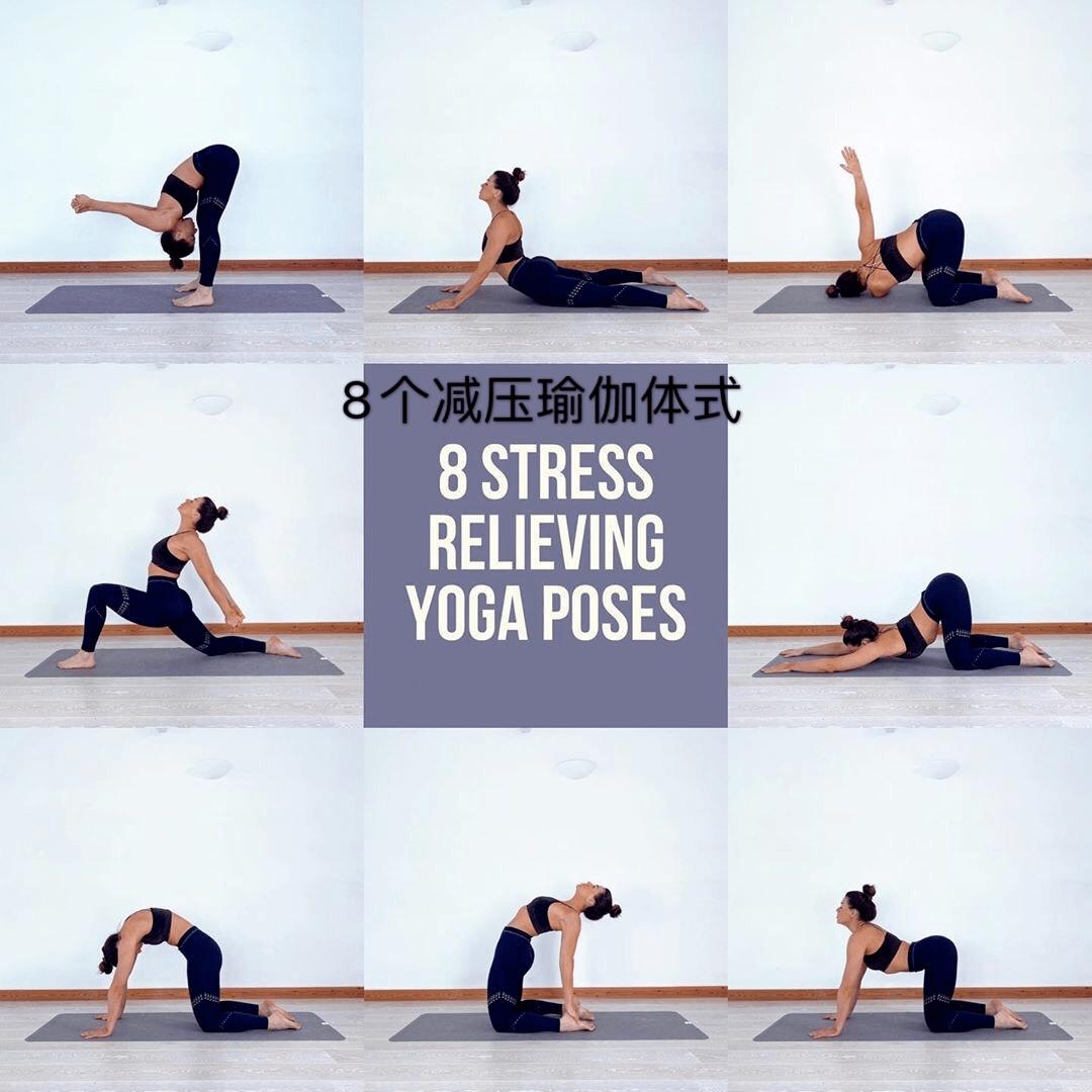 最新出炉的18套瑜伽序列,总有 1 套是你想要的(收藏级)_全身