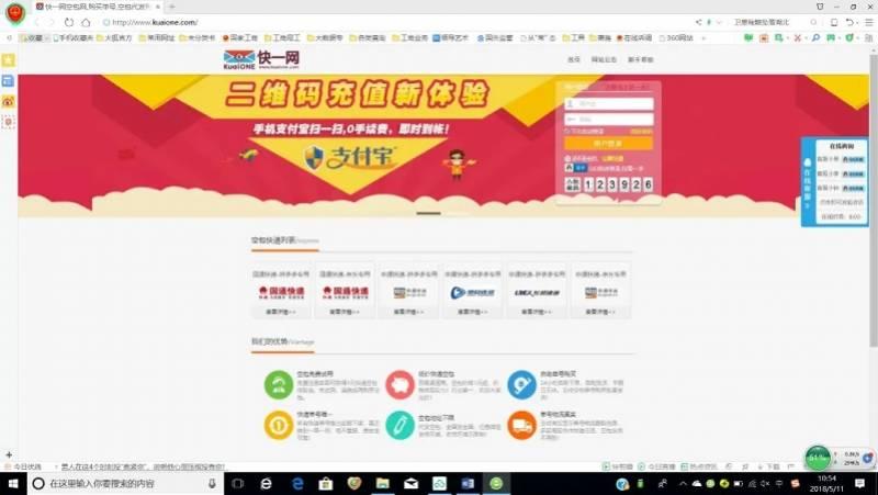 低至1元卖正规快递单号,上海4家快递公司参与网络刷单被查