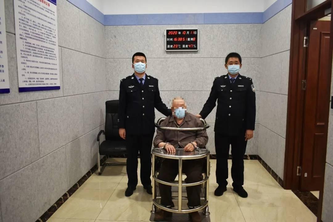 黑龙江男子杀害情人潜逃21年被抓获,落网时65岁重病缠身