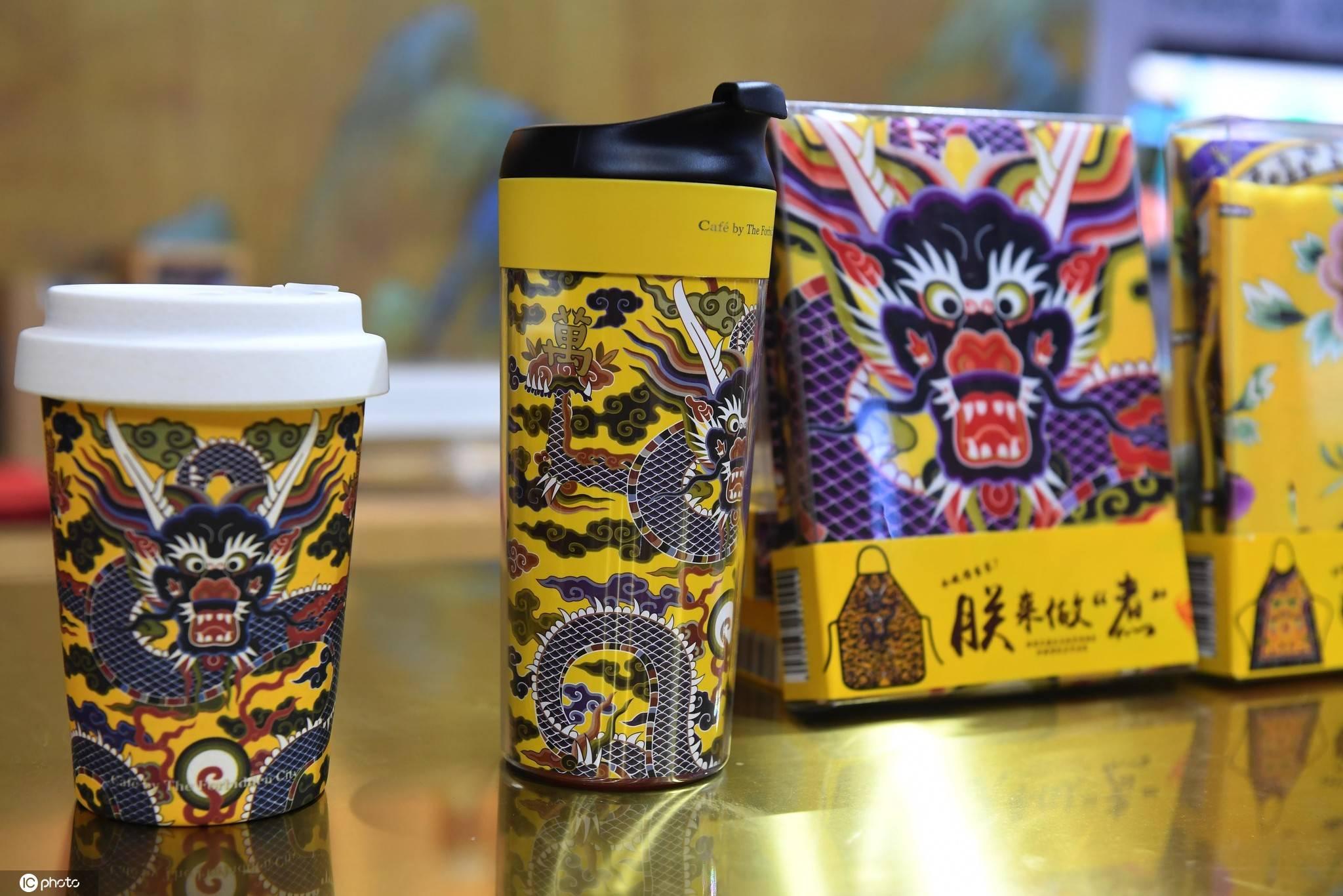 重庆文旅会开幕故宫角楼咖啡亮相受追捧