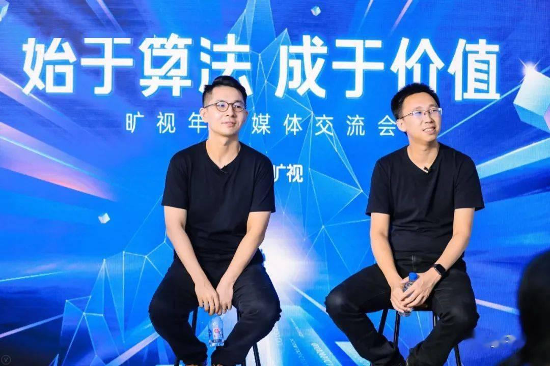十问旷视印奇、唐文斌:AI公司步入「深水区」,友商其实不是友商