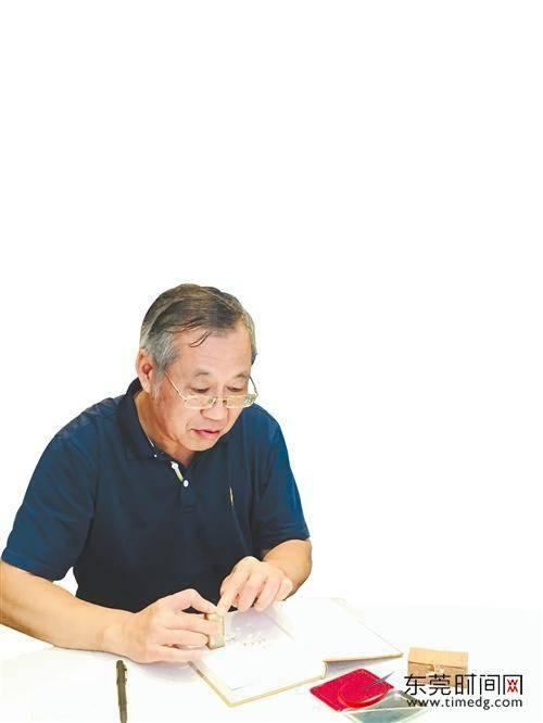 文化·墨客 | 詹谷丰:专注书写东莞文史和先贤