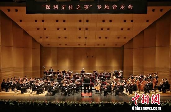 保利文化集团成立20周年全国巡演音乐会开启