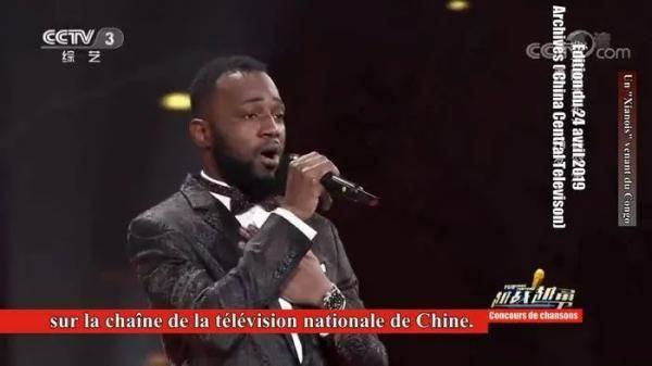 央视节目《来自刚果的西安人》在刚果(布)热播
