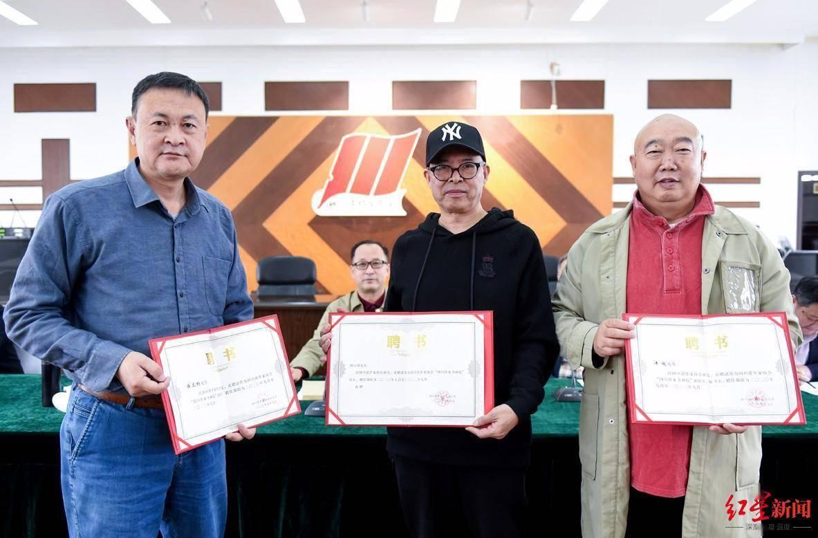 四川作家书画院今日在蓉成立 杨宗鸿被聘为首任院长