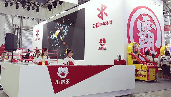 小霸王游戏机重启?官方称仍处暂停阶段,否认转向老年人市场