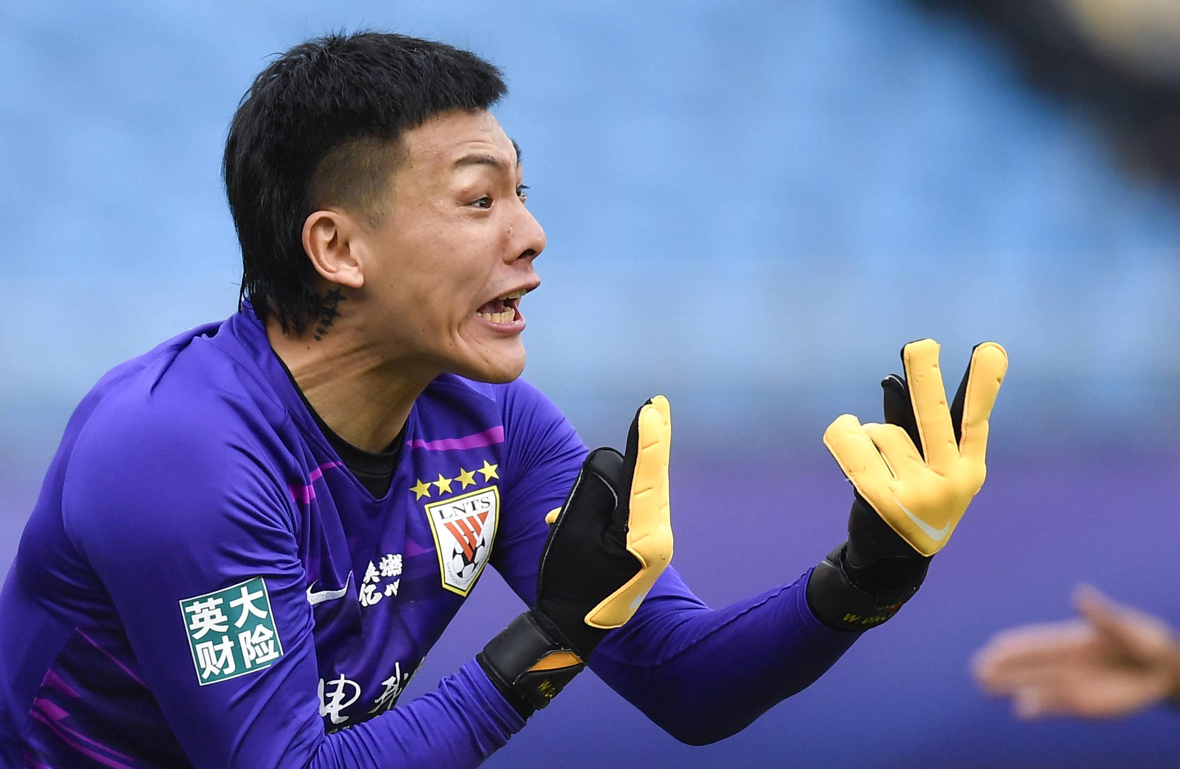 足球——中超:山东鲁能泰山对阵北京中赫国安