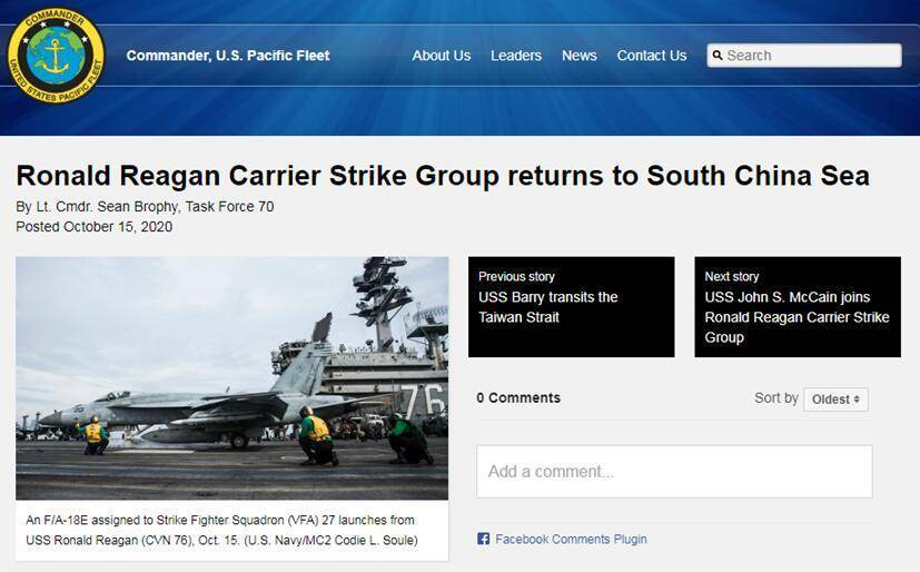 美军航母昨刚窜行南海 解放军立马来实弹演练     第4张