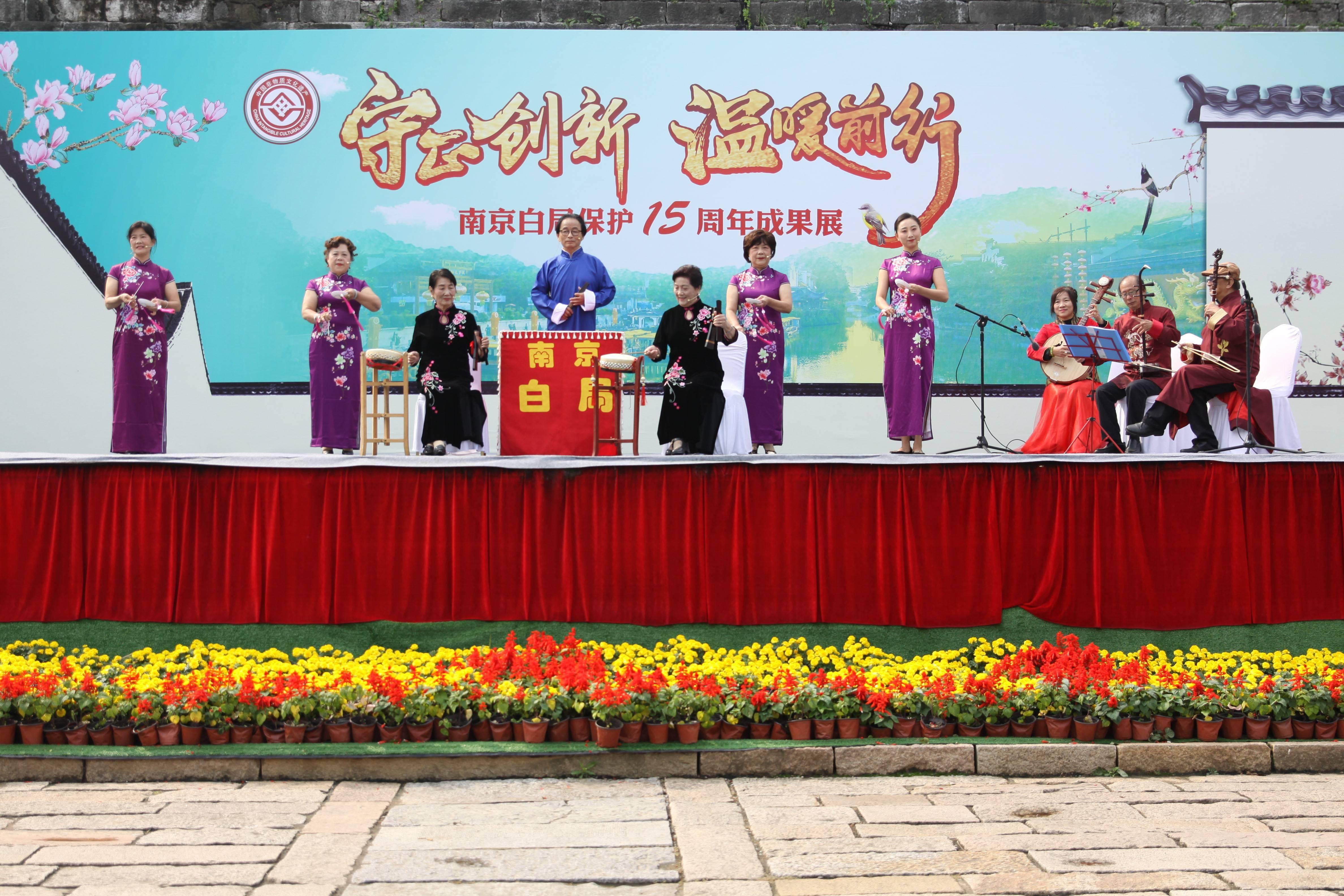 南京白局保护十五周年成果展亮相门东街区