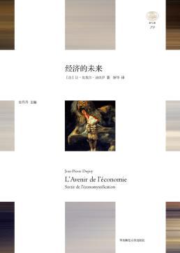 """""""个人的恶习,众人的好处"""":理解经济意识形态的起源"""