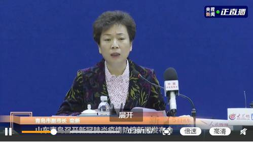 青岛:将建有1000张床位的传染病医院