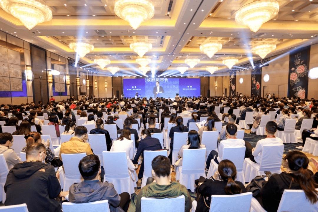数字新经济,赋能双循环,2020中国(常州