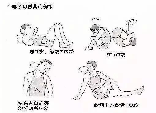 原来出汗和拉筋才是世界上最好的长寿药,练瑜伽就行了!