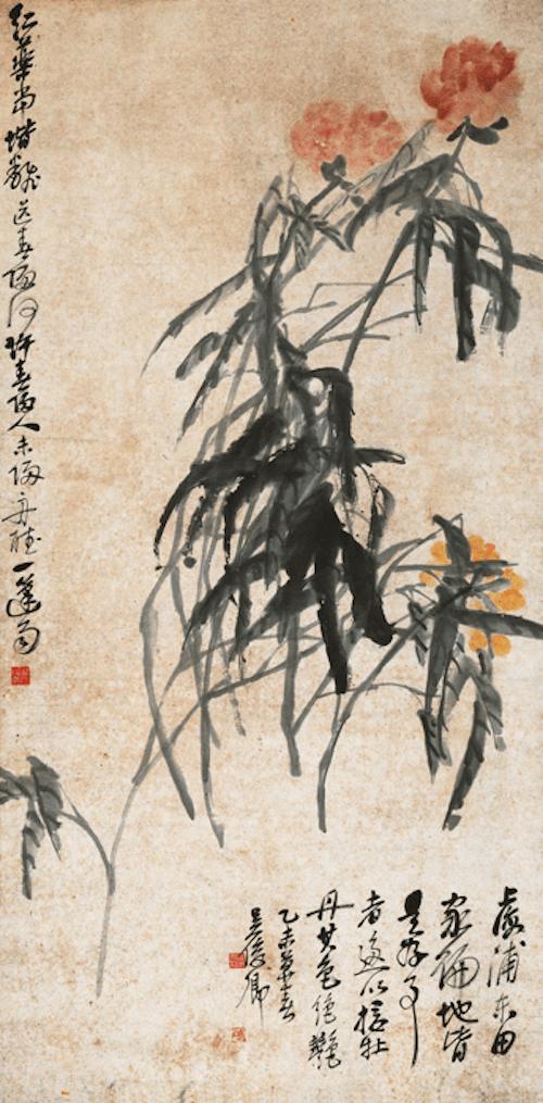 """吴昌硕结缘浦东130年,唯一落款""""浦东""""画作亮相"""
