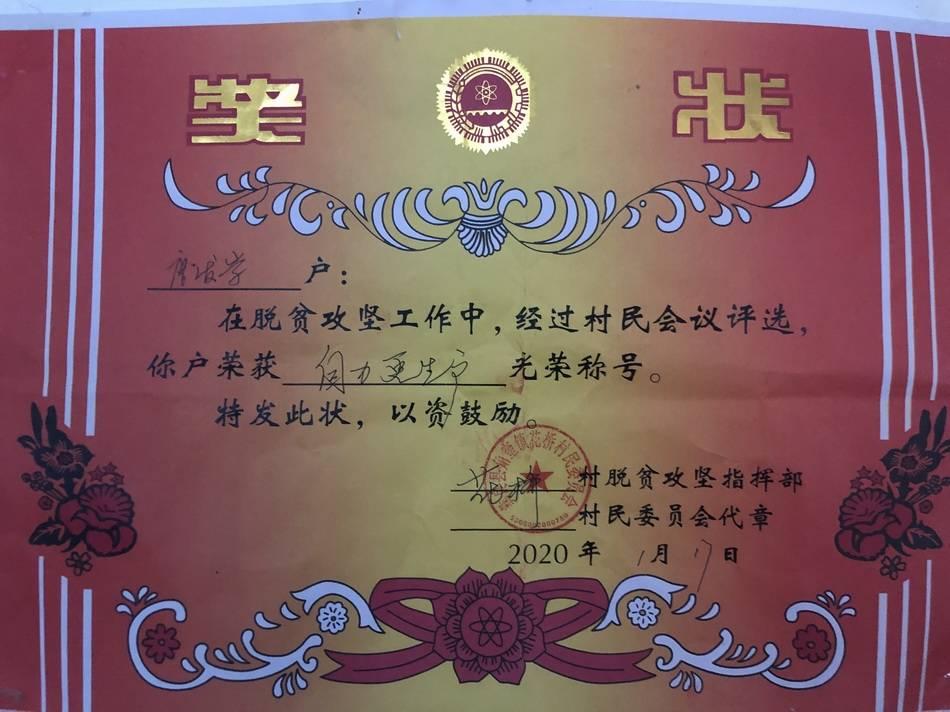恒达注册云南男子离婚路上把妻子扔下桥,涉嫌故意杀人已被批捕 (图3)