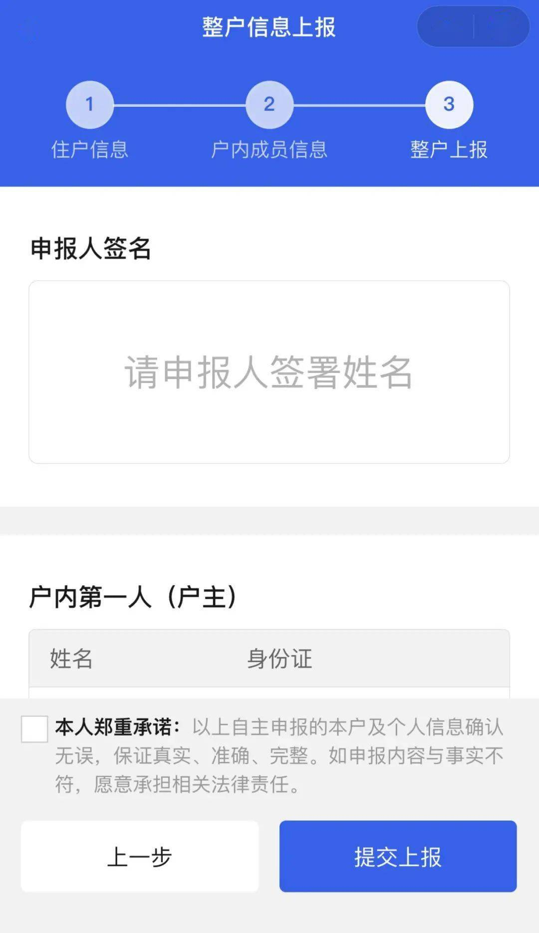 人口普查咋登录_人口普查(2)
