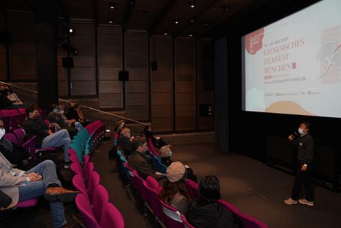 第八届慕尼黑华语影戏节疫情下如期举行