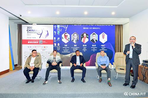 2020 CHINAFIT 中国青少年棒球运动发展论坛举行