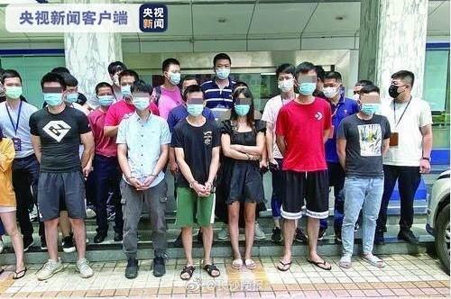 厦门破获特大跨境裸聊敲诈案,跨9省23地抓获57名嫌疑人