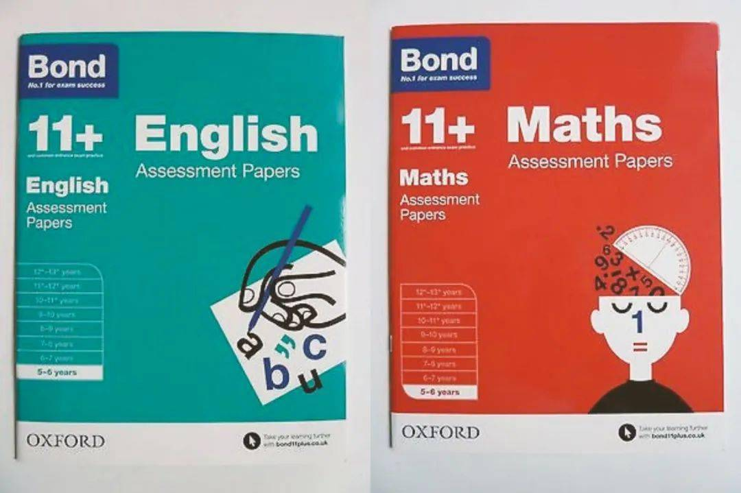 7+备考书使用攻略及备考时间轴