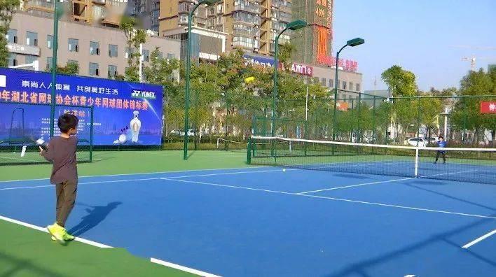 湖北省网球协会杯青少年网球团体锦标赛(钟祥站)开赛