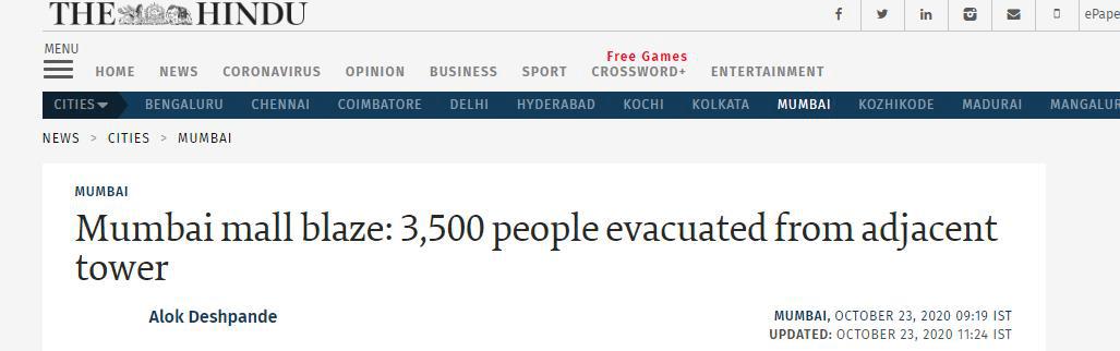 印度一购物中心大火,致使3500人撤离