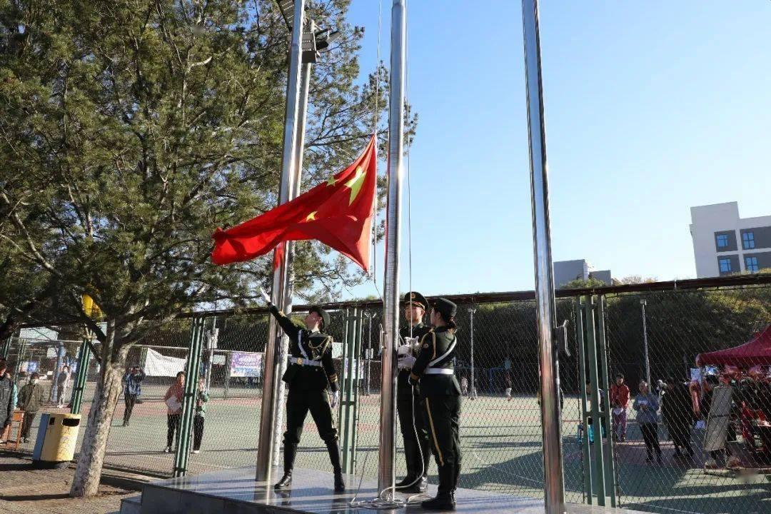 OD体育进入  多图!超燃!直击北京林业大学2020年秋季运动会现场(图3)
