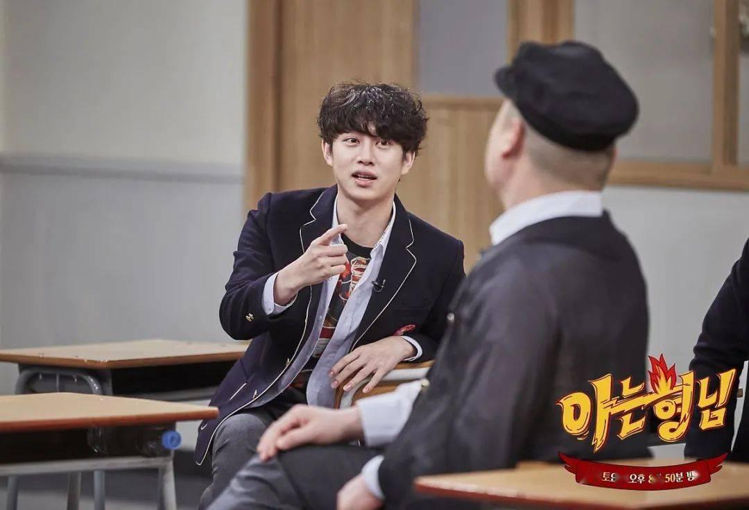 韩网评:比搞笑艺人还好笑的爱豆9人,看看都有谁?
