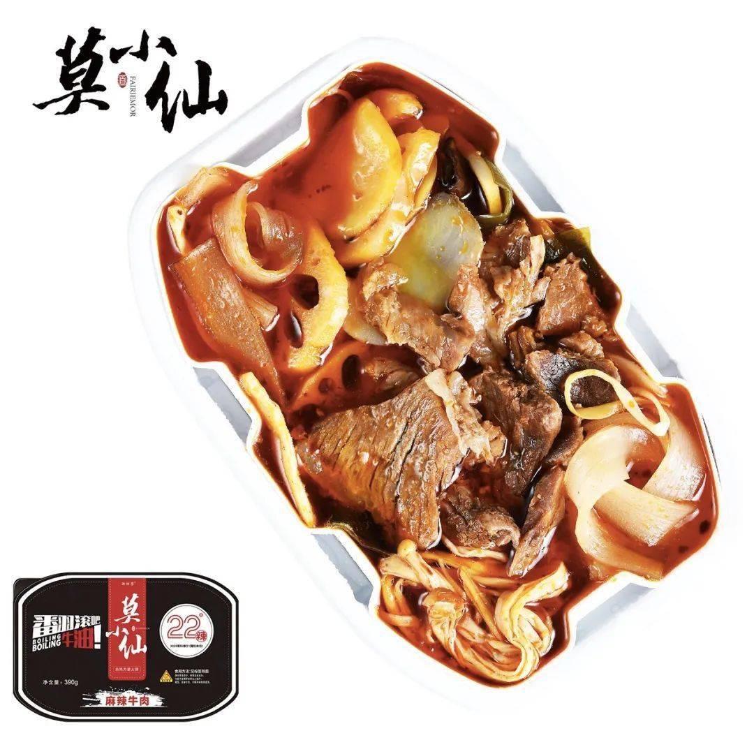 在湾区如何囤麻辣嫩牛,黄焖鸡,煲仔饭,毛血旺... 饿了随时吃?!