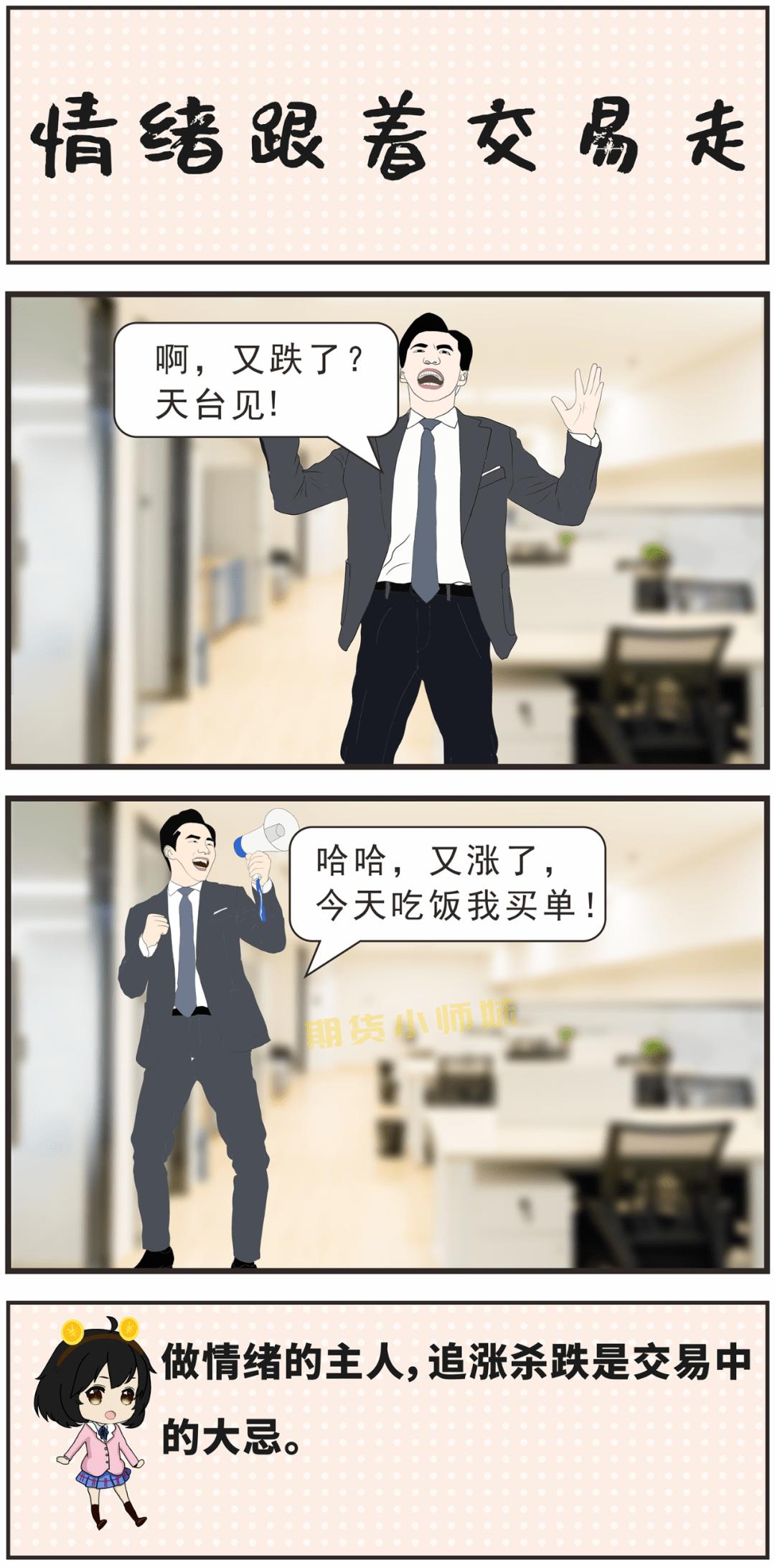 延安人口头禅_贾冰口头禅漂亮表情包