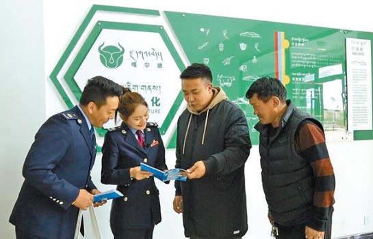 西藏累计新增减税降费35.31亿元
