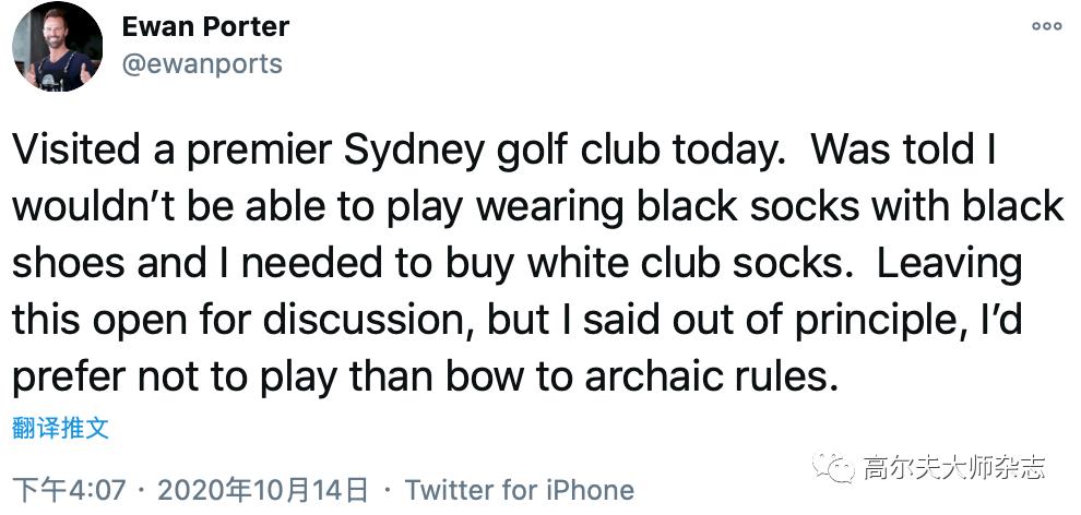 穿黑袜子不让下场!这位球友冤不冤?