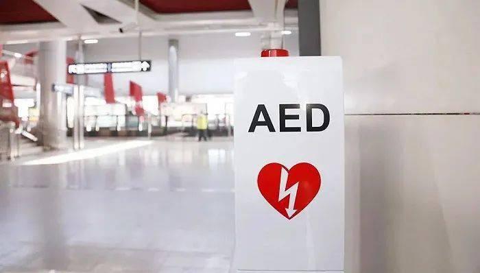 """""""救命神器""""AED进北京地铁,一线城市仅广州地铁尚未配备"""