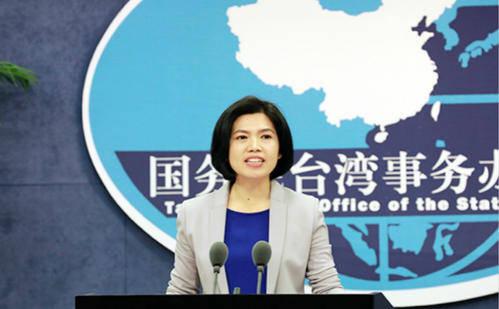 台媒问未来两岸领导人有没有会谈机会?国台办:现在气氛对吗