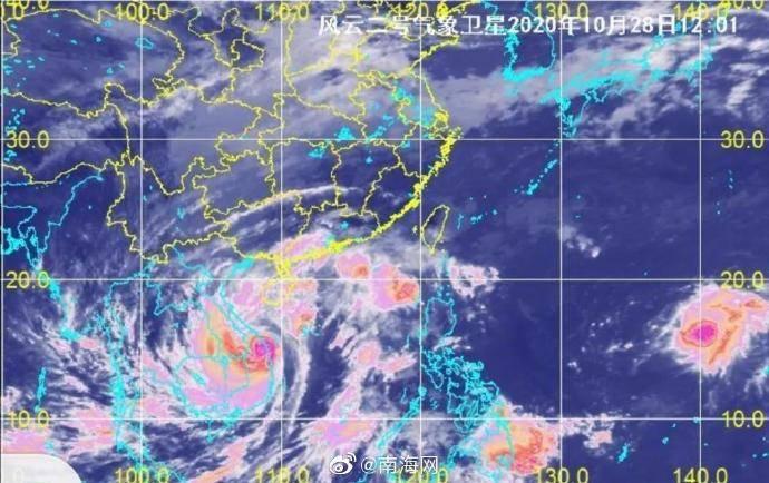 第18号台风莫拉菲 在越南登陆 海南暴雨继续