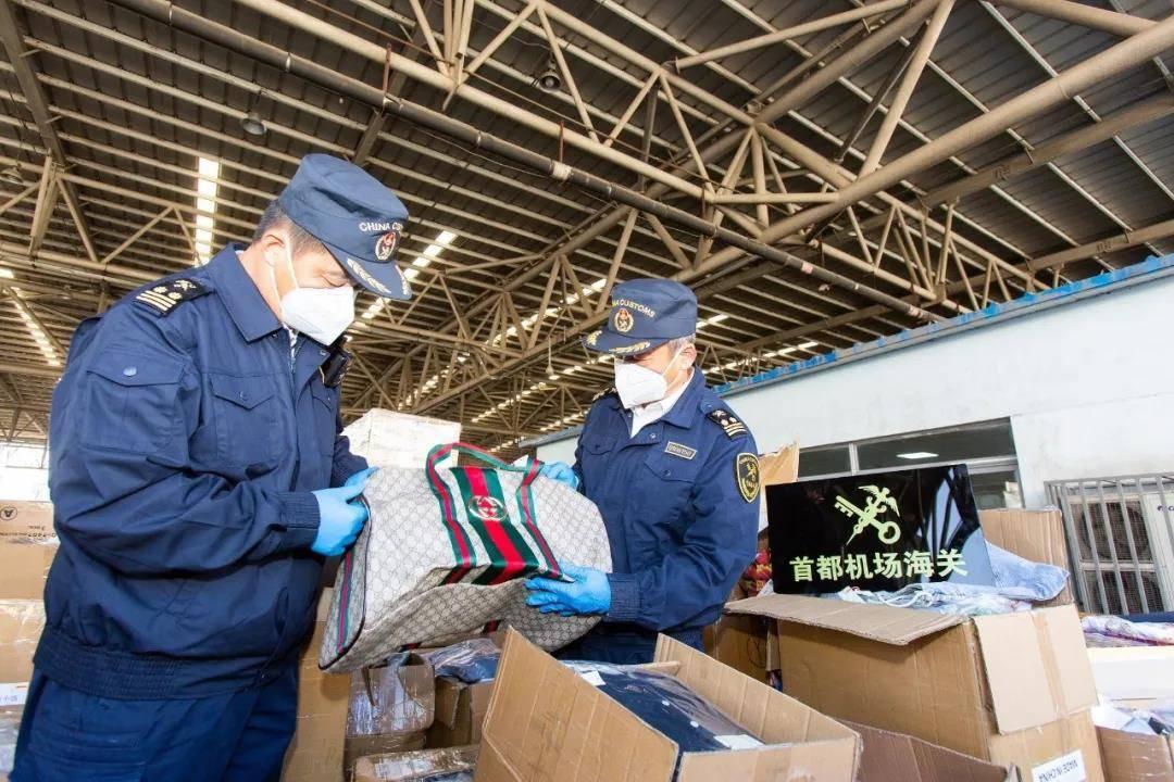 北京海关查获6万余件商品侵权商品,涉GUCCI等18个品牌