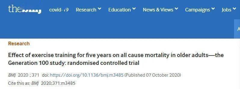 又有了不锻炼的理由…BMJ:老年人运动五年也对全因死亡率无影响