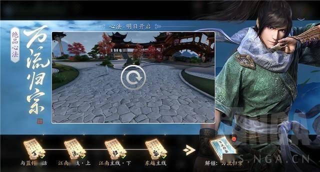 天涯明月刀手游:360度无死角玩转心法系统 各门派心法获取以及搭配方案