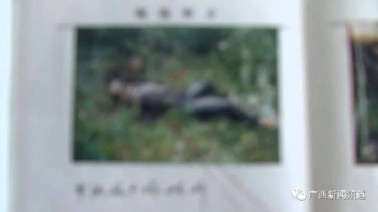 """广西27岁""""男友""""杀害13岁女孩抛尸荒野,逃亡17年被抓"""