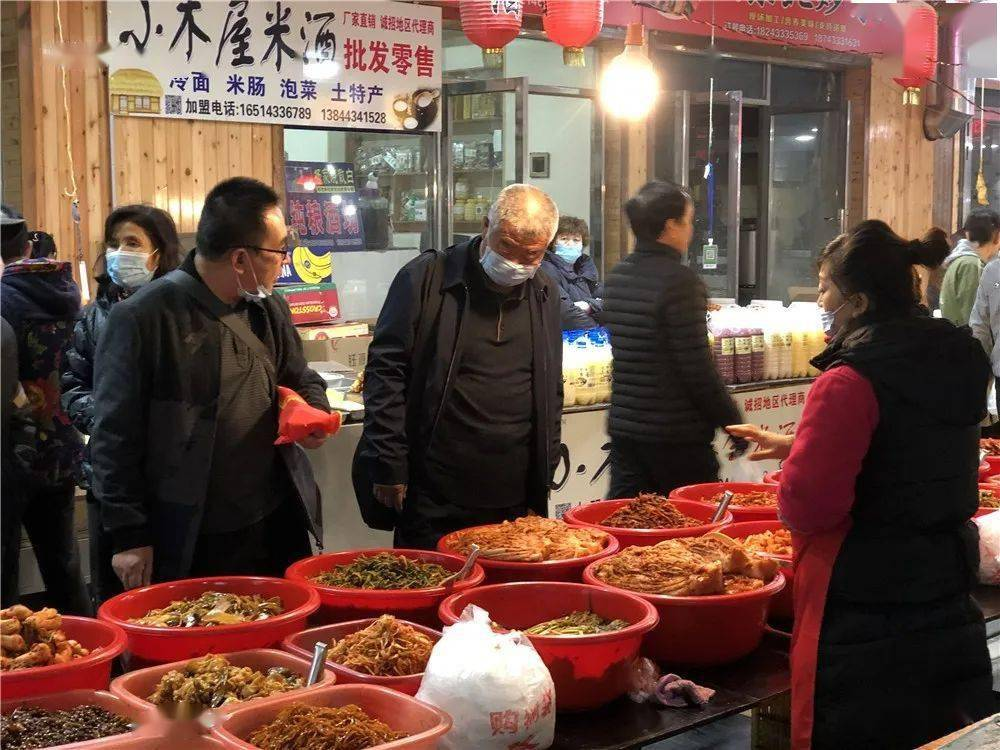 延吉的市场里,处处是强烈文化冲击