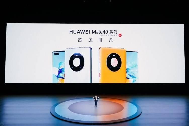 华为第三代 5G 手机发布,Mate40 系列带来 5G 应用破局