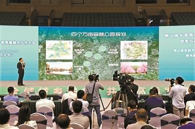 """未来投入超1500亿元 助力狮山全域城乡融合""""OD官网""""(图1)"""