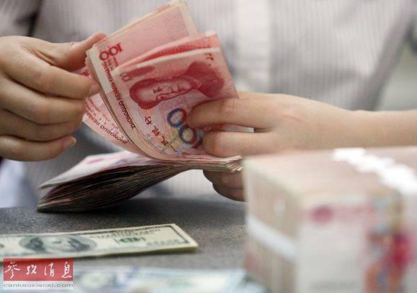 """[境外媒体:中国停用""""逆周期因子"""" 让人民币更多由市场定价]"""