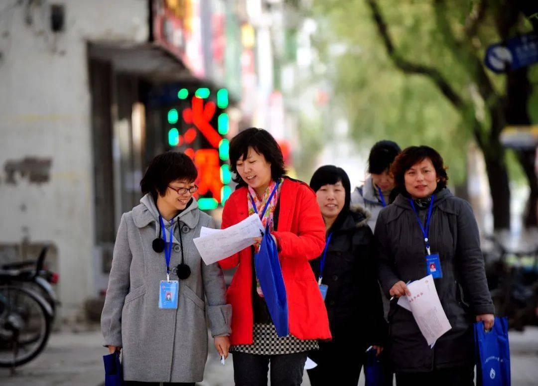 人口普查员工资多少一个人_一个人的图片孤独图片