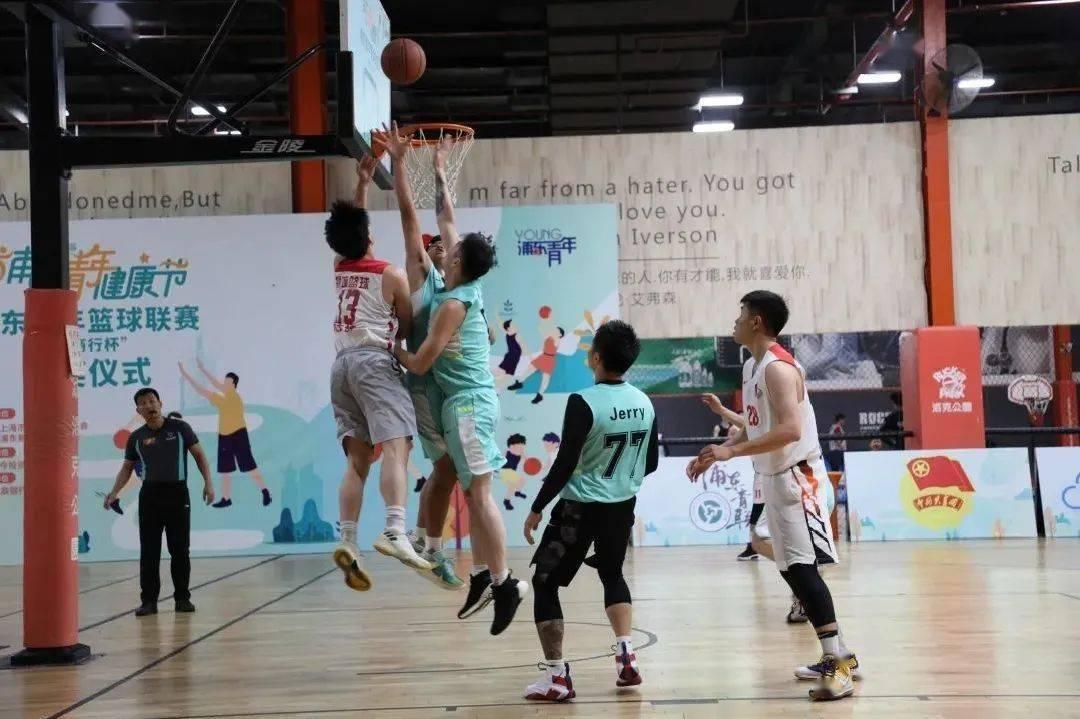 亚运三人篮球决赛录像_亚运菁华柔道比赛av_亚运篮球比赛时间