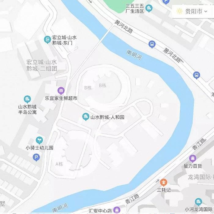 """贵州地产首富浮沉及神盘""""花果园""""往事"""