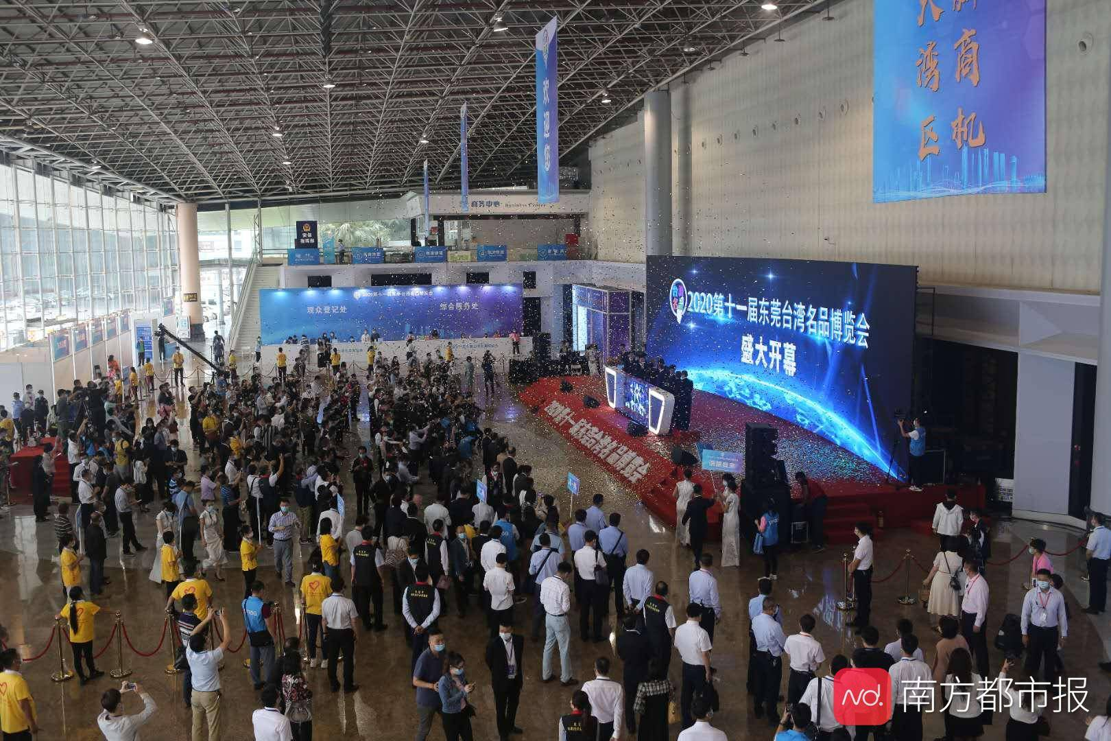 东莞台博会促合作意向30.8亿,5G、人工智能技术最吸睛