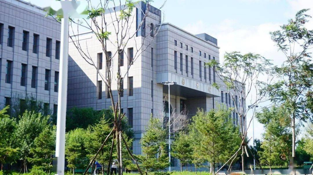 玉龙故乡 渤海之滨!辽宁工程技术大学2020年高层次人才招聘公告